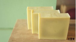 Repairing Milk Soap with Herbaceous Pogostemon & Patchouli