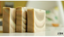 Nourishing Milk Soap with Sweet Almond & Avocado