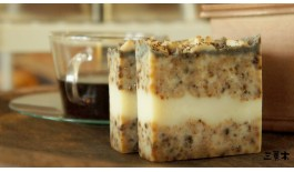 Body Scrub Soap with Lemon & Coffee Granules
