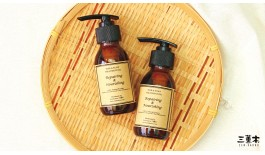Hair & Scalp Treatment Oil - Repairing and Nourishing