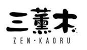 Zen Kaoru Natural Care